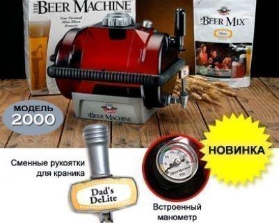 Пивоварня для дома своими руками